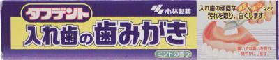 小林製薬 タフデント 入れ歯の歯みがき 95G×96個【送料無料】【オーラル】【歯磨き】【歯ブラシ】