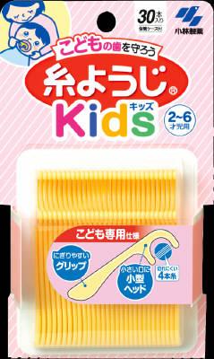 小林製薬 糸ようじKids 30本×144個【送料無料】【オーラル】【歯磨き】【歯ブラシ】