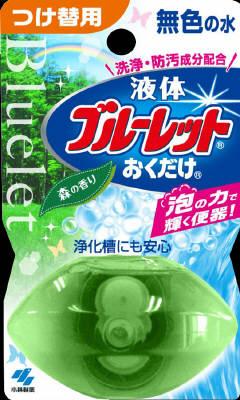 小林製薬 液体ブルーレットおくだけ 森 替 70ml×96個【送料無料】【消臭剤】【芳香剤】