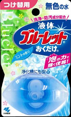 小林製薬 液体ブルーレットおくだけ ミント 替 ミント×48個【送料無料】【消臭剤】【芳香剤】