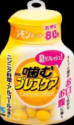 小林製薬 噛むブレスケアボトル レモンミント 80粒×96個【送料無料】【オーラル】【歯磨き】【歯ブラシ】