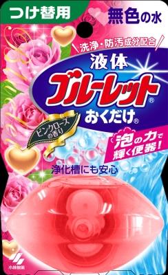 小林製薬 液体ブルーレットおくだけ ピンクローズ 替 70ml×48個【送料無料】【消臭剤】【芳香剤】