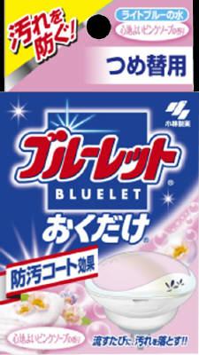 小林製薬 ブルーレットおくだけ 心地よいピンクソープ 替 ×56個【送料無料】【消臭剤】【芳香剤】