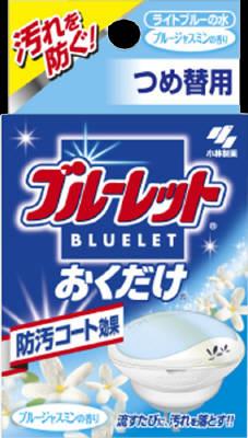 小林製薬 ブルーレットおくだけ ブルージャスミン 替 ×56個【送料無料】【消臭剤】【芳香剤】