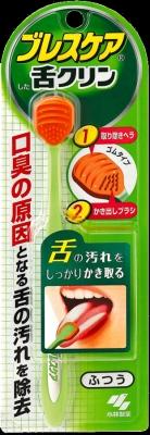 小林製薬 ブレスケア 舌クリン ふつう 1本×72個【送料無料】【オーラル】【歯磨き】【歯ブラシ】