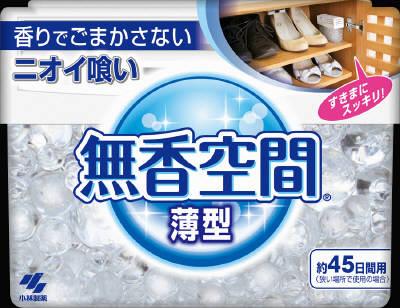 小林製薬 無香空間 薄型 126g 140g×96個【送料無料】【消臭剤】【芳香剤】