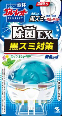 小林製薬 液体ブルーレットおくだけ 除菌EXミント 70ml ×48個【送料無料】【消臭剤】【芳香剤】