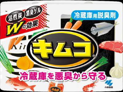 小林製薬 キムコ 113g 113g×96個【送料無料】【食器用洗剤】