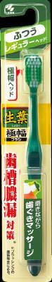 小林製薬 生葉極幅ブラシ 歯槽膿漏対策 ふつう 1本×144個【送料無料】【オーラル】【歯磨き】【歯ブラシ】