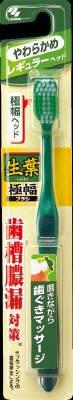 小林製薬 生葉極幅ブラシ 歯槽膿漏対策 やわらかめ 1本×144個【送料無料】【オーラル】【歯磨き】【歯ブラシ】