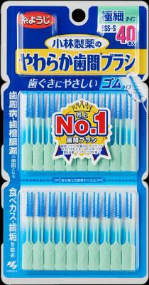 小林製薬 やわらか歯間ブラシ SSS-Sサイズ お徳用40本 40本×72個【送料無料】【オーラル】【歯磨き】【歯ブラシ】