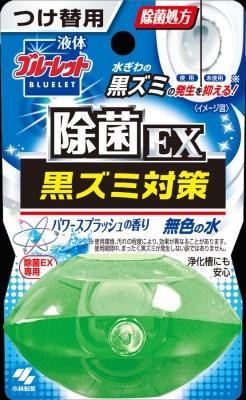 小林製薬 液BLO除菌EX替 パワースプラッシュ 70ml ×48個【送料無料】【消臭剤】【芳香剤】