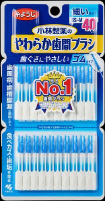 小林製薬 やわらか歯間ブラシ SS-M お徳用 40本×72個【送料無料】【オーラル】【歯磨き】【歯ブラシ】