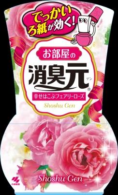 小林製薬 お部屋の消臭元 幸せはこぶフェアリーローズ ×32個【送料無料】【消臭剤】【芳香剤】