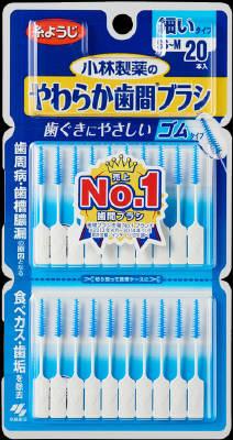 小林製薬 やわらか歯間ブラシ SS-M ×144個【送料無料】【オーラル】【歯磨き】【歯ブラシ】