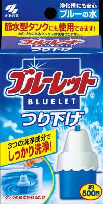 小林製薬 ブルーレット つり下げ 本体 30G×96個【送料無料】【消臭剤】【芳香剤】
