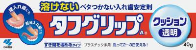 小林製薬 タフグリップ G40g 40G×72個【送料無料】【オーラル】【歯磨き】【歯ブラシ】