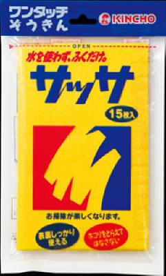 大日本除蟲菊 金鳥 サッサ ×100個【送料無料】【住居用洗剤】【お掃除】
