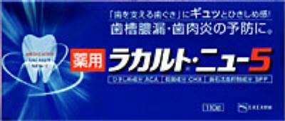 エスエス製薬 薬用ラカルト・ニュー5 110G×48個【送料無料】【オーラル】【歯磨き】【歯ブラシ】
