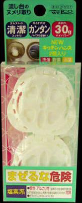 ウエ・ルコ NEW キッチンハンズ 2P 2P×288個【送料無料】【食器用洗剤】