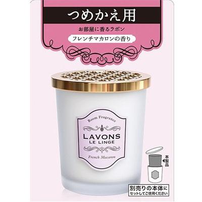 ラボン 部屋用芳香剤 フレンチマカロン 詰替×60個