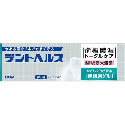 デントヘルス薬用ハミガキ無研磨ゲル 85g×60個