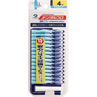 デンタルプロ デンタルプロ 歯間ブラシ M 15本×120個【送料無料】【オーラル】【歯磨き】【歯ブラシ】