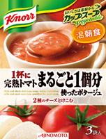 味の素 クノール カップスープ完熟トマトポタージュ ×60個【送料無料】