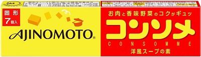 味の素 コンソメ7個 固形 ×288個【送料無料】
