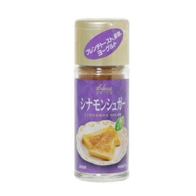 ハウス食品 ハウス シナモンシュガー丸瓶25g ×160個【送料無料】