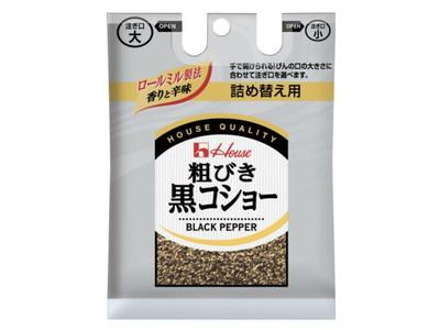 ハウス食品 粗びき黒コショー 袋入り ×120個【送料無料】