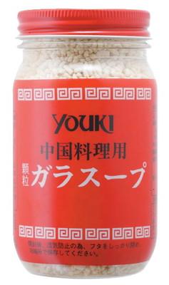 ユウキ食品 ガラスープ 瓶130g ×24個【送料無料】