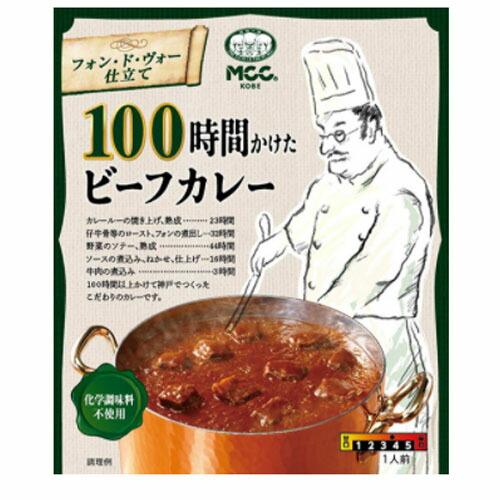 エム・シーシー食品 100時間かけたビーフカレー 200g×20個