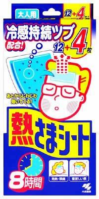 小林製薬 熱さまシートお買い得 大人用 12枚+4枚 ×24個(1ケース) 【送料無料】