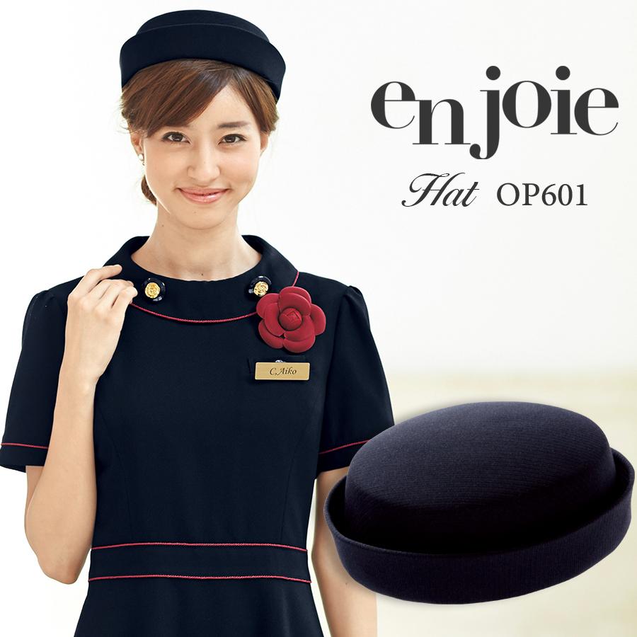 ソーサーハット 帽子 キャップ 事務服 アクセサリー 人気 アンジョア OP601