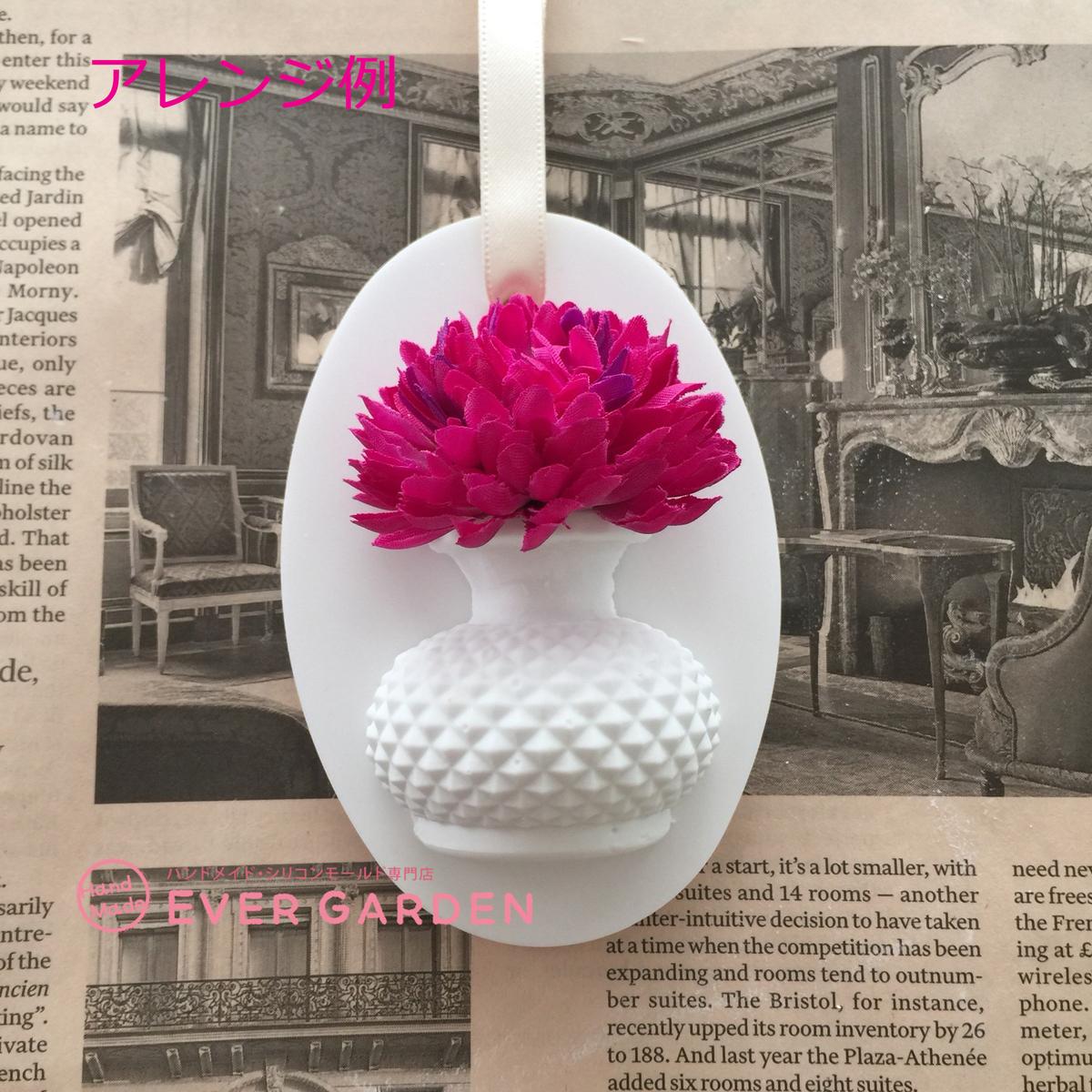 花瓶 貼り付けタイプ シリコンモールド レジン アロマストーン アロマワックスバー アロマワックスサシェ 手作り 石鹸 キャンドル 樹脂 粘土 オルゴナイト 型 抜き型