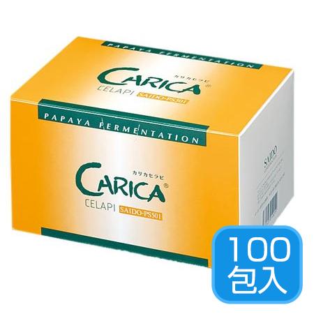 カリカセラピ(100包)