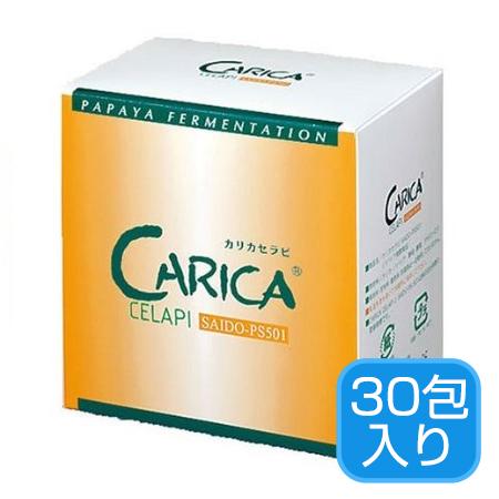カリカセラピ(30包)