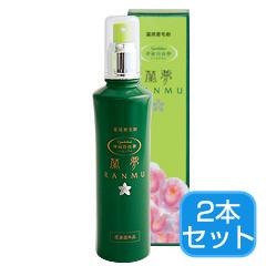 【送料無料】蘭夢(薬用発毛促進剤)スプレーボトルタイプ150ml 2本セット/スプレー 育毛剤