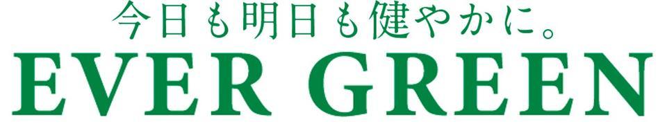 EG楽天市場店:えごま油を中心に販売いたします。