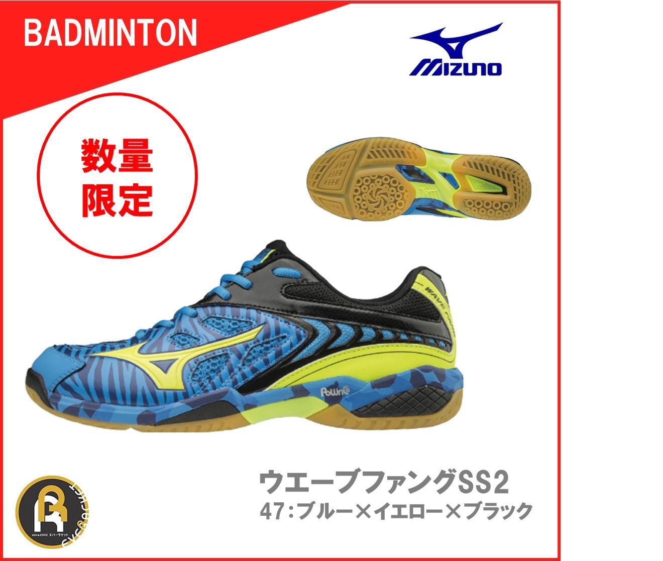 バドミントンシューズ 3E WAVE FANG SS2 靴 Mizuno ミズノ くつ/71GA1710 ウエーブファングSS2 男女兼用 バドミントン用品 メンズ レディース