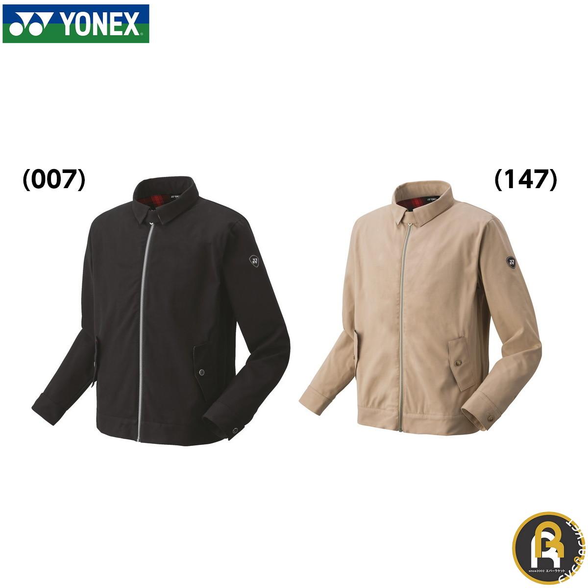 ヨネックス YONEX ウエア メンズジャケット 50098 バドミントン ソフトテニス