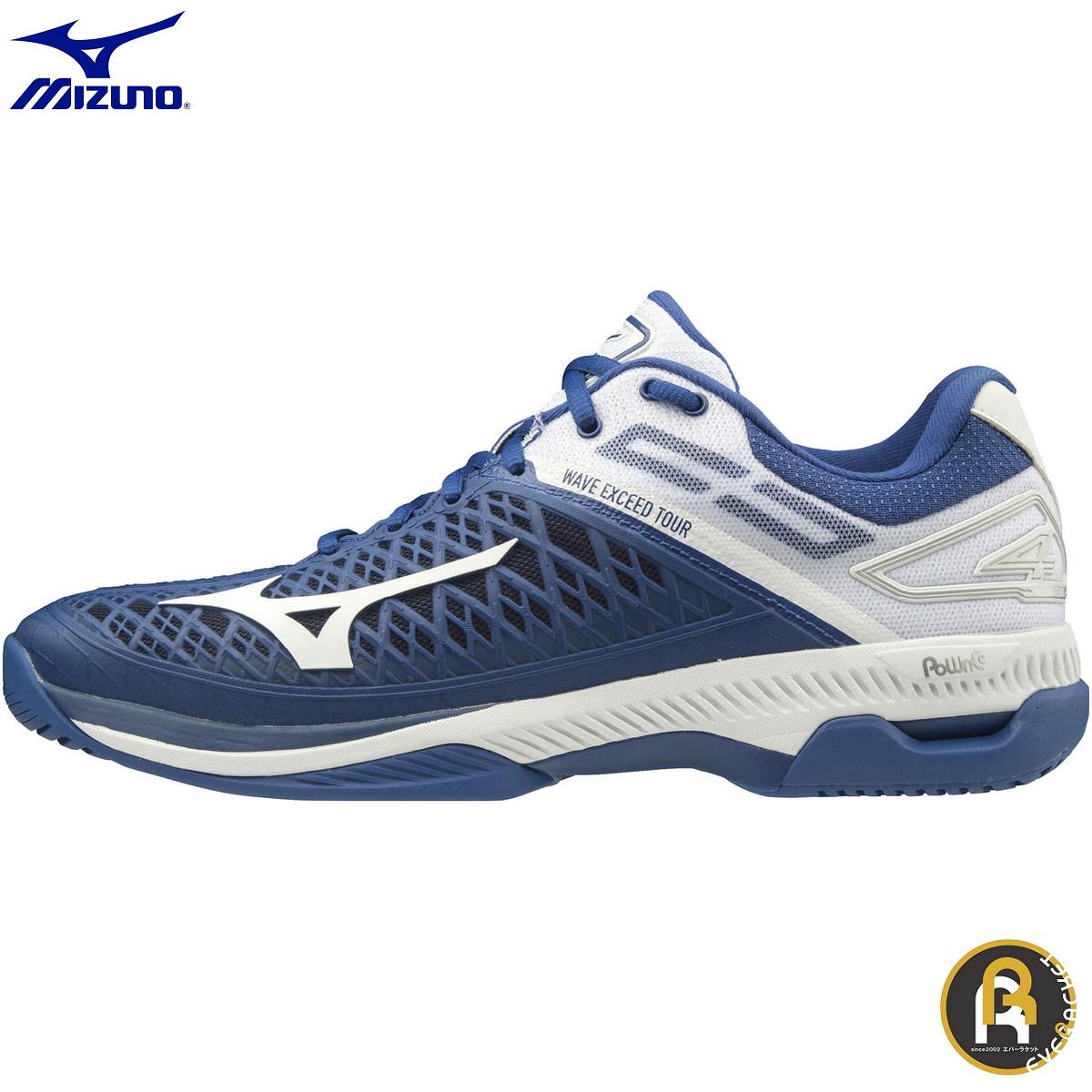 ミズノ MIZUNO ソフトテニスシューズ WAVE EXCEED TOUR4 AC 61GA207027 ソフトテニス