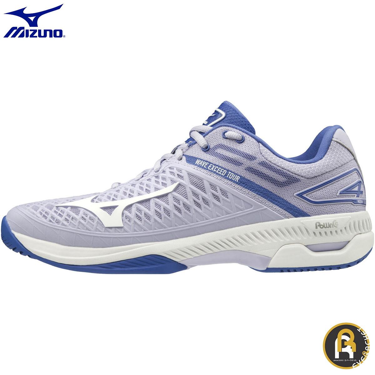 ミズノ MIZUNO ソフトテニスシューズ WAVE EXCEED TOUR4 AC 61GA207067 ソフトテニス