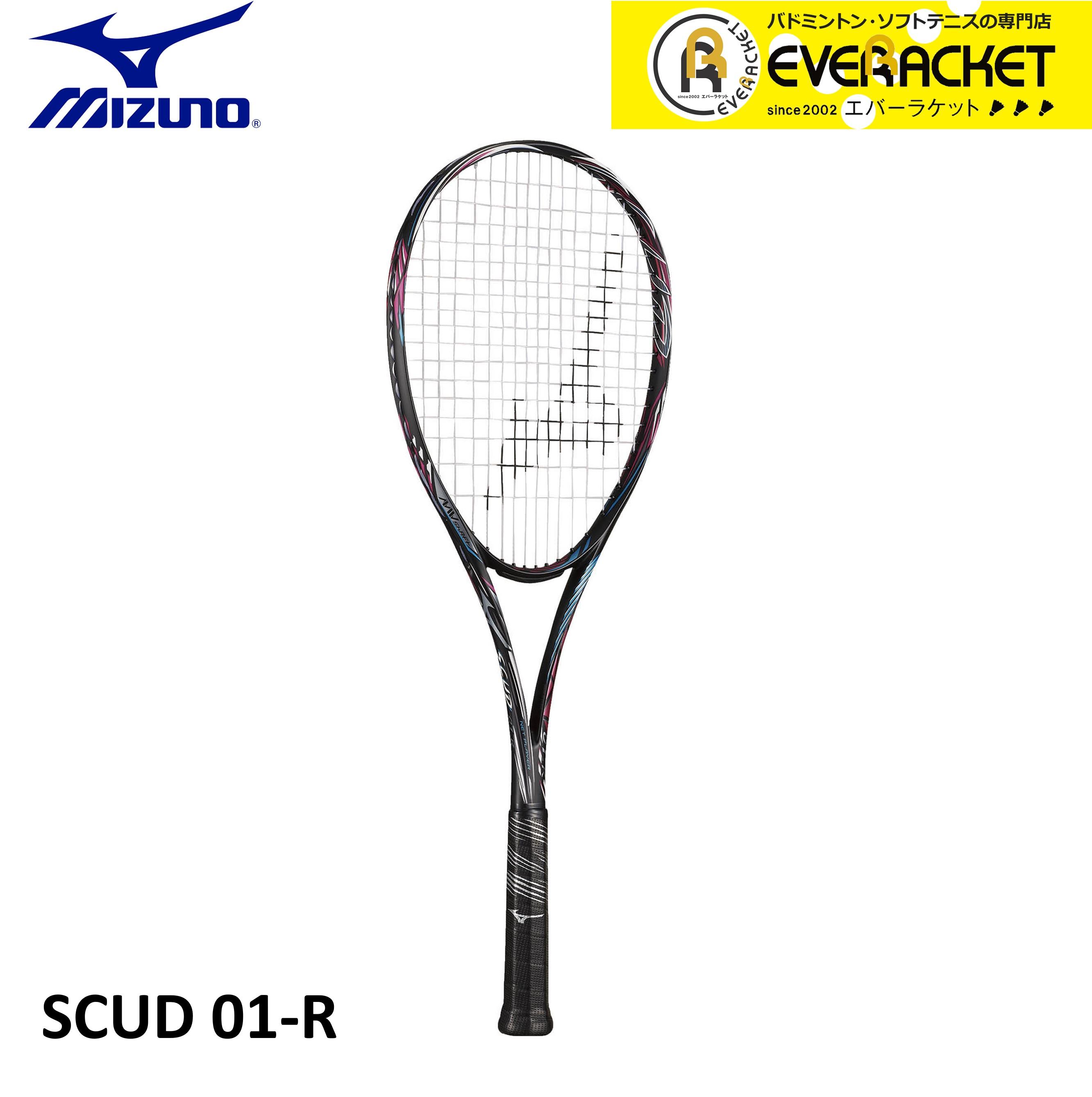 【スーパーセールポイント5倍】ミズノ MIZUNO ソフトテニスラケット SCUD 01-R 63JTN05364 ソフトテニス《ガット代・張り代無料》