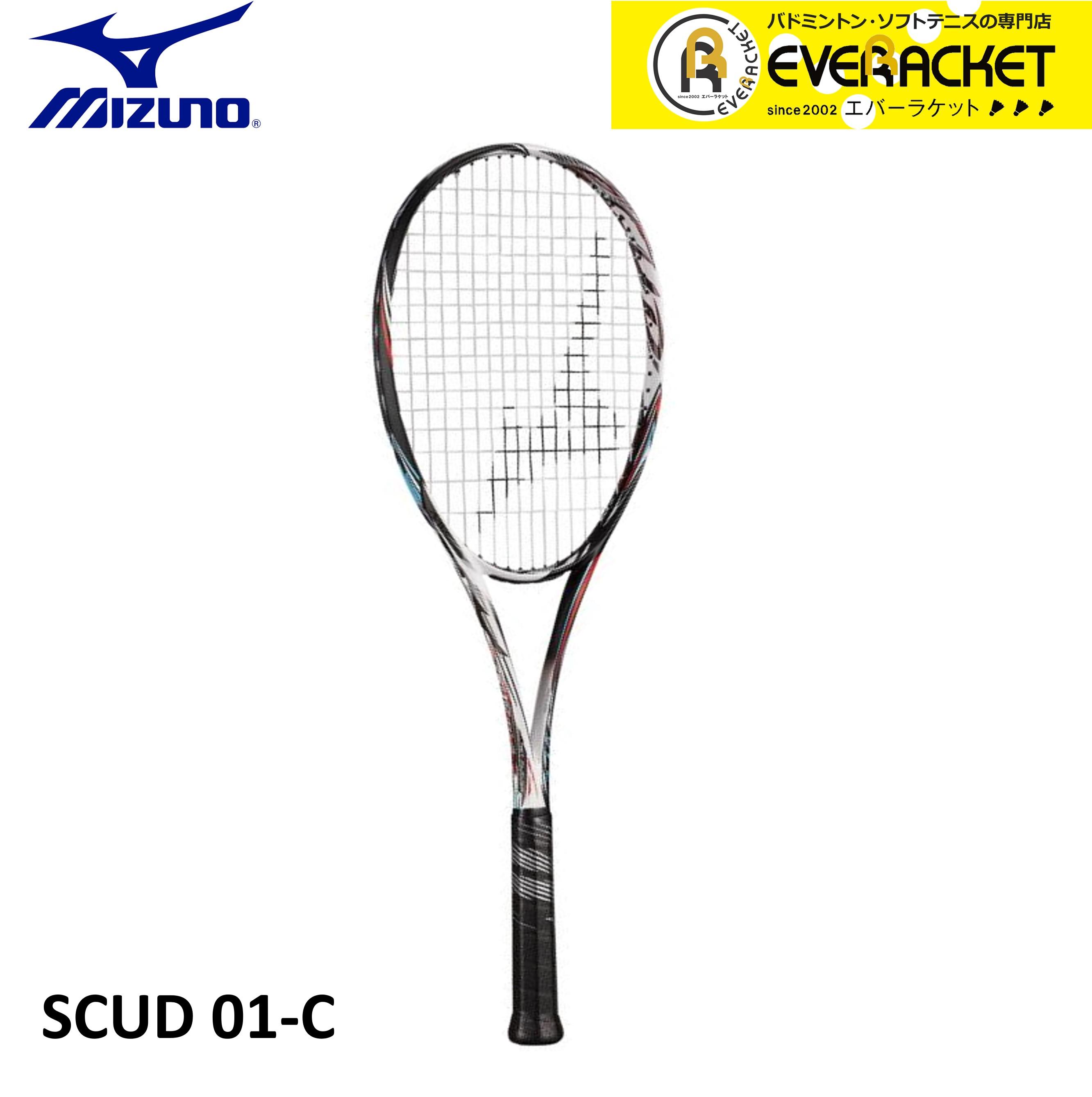 ミズノ MIZUNO ソフトテニスラケット SCUD 01-C 63JTN05462 ソフトテニス