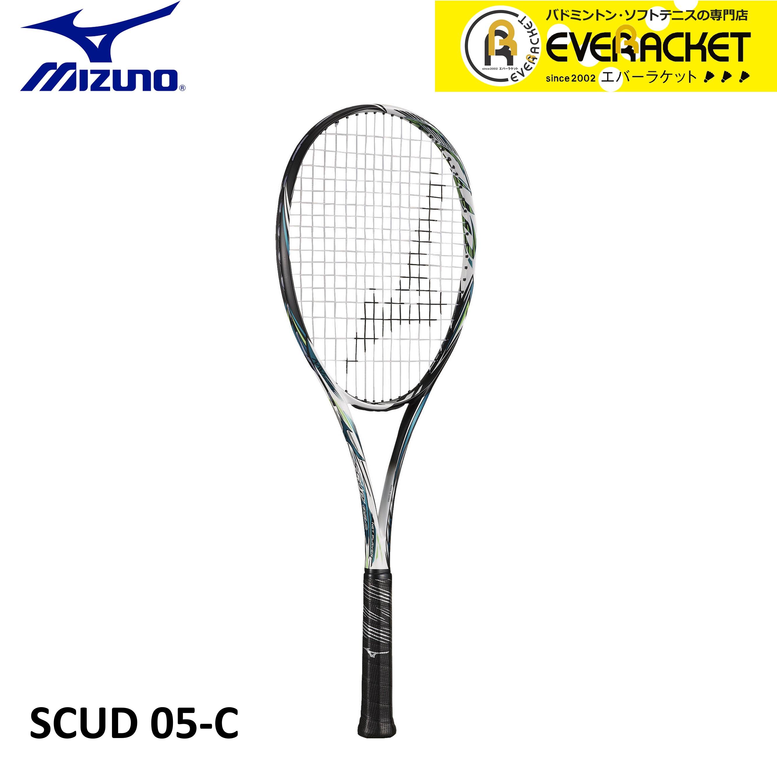 ミズノ MIZUNO ソフトテニスラケット SCUD 05-C 63JTN05624 ソフトテニス《ガット代・張り代無料》