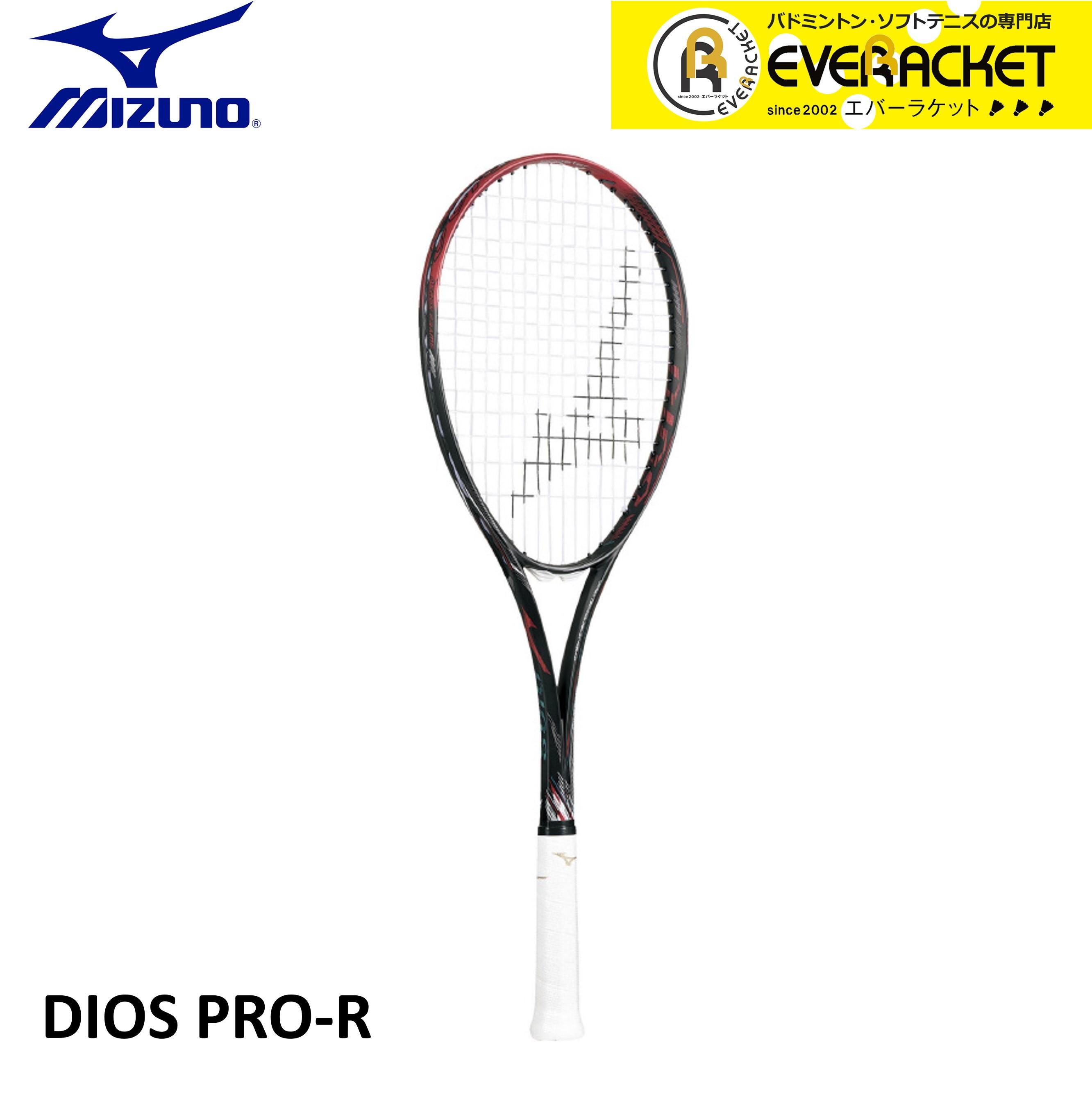 【スーパーセールポイント5倍】【新製品予約】ミズノ MIZUNO ソフトテニス ラケット ラケット ガット代 張り代 無料 DIOS PRO-R 63JTN06162 ディオスプロアール 後衛向き