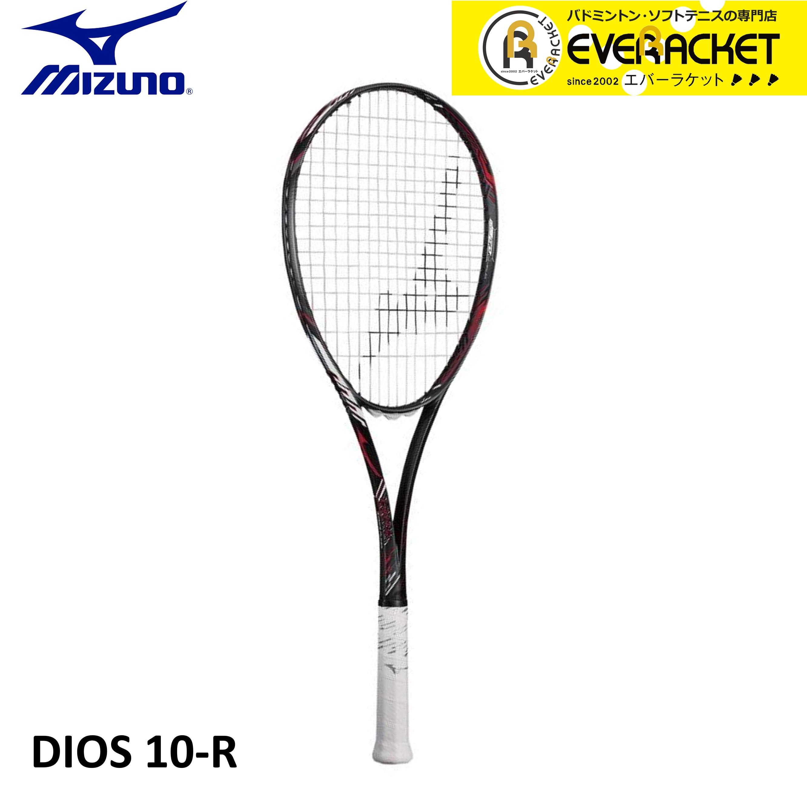 ミズノ MIZUNO ソフトテニスラケット DIOS 10-R 63JTN06362 ソフトテニス