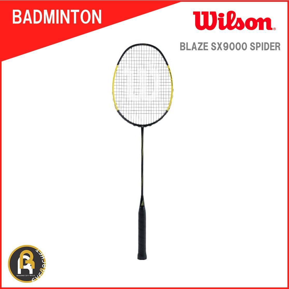 【お買い得商品】ウイルソン Wilson バドミントン ラケット バドミントンラケット ガット代 張り上げ代無料 BLAZE SX9000 SPIDER ブレイズSX9000スパイダー WRT8825202